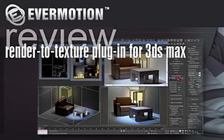 Evermotion Flatiron Review
